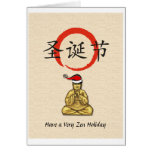 Santa Buda con Felices Navidad en chino Tarjetas