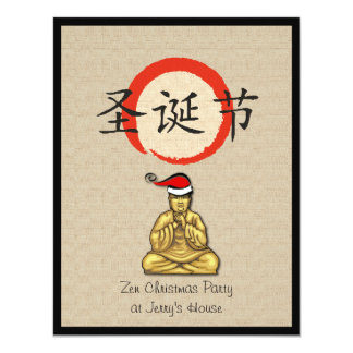 Santa Buddha with Merry Christmas in Chinese Card