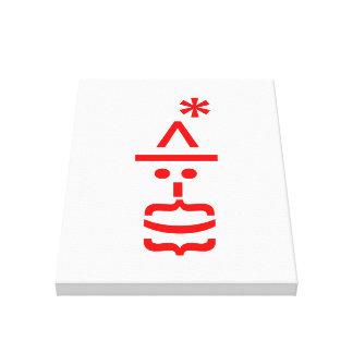 Santa Claus with Beard Christmas Smiley Emoticon Canvas Print