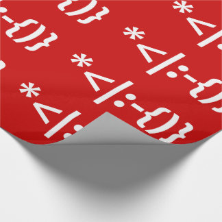 Santa Claus with Beard Christmas Smiley Emoticon Gift Wrapping Paper