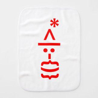 Santa Claus with Beard Christmas Smiley Emoticon Burp Cloth