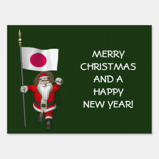 Santa Claus With Ensign Of Japan Sign