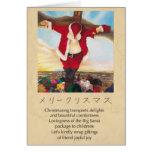 Santa/Japón crucificados es un lugar extraño Tarjeta De Felicitación