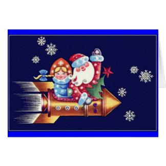 Santarocket card