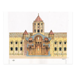 Santiago de Compostela Romanesque Postcard
