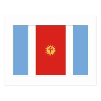 Santiago del Estero flag Postcard