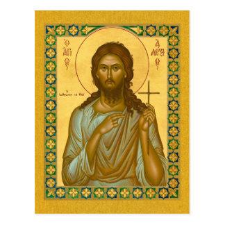 Santo Alexis el hombre de dios - tarjeta del icono Postales