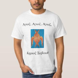 Santo, santo, santo es el señor de la camiseta de camisas