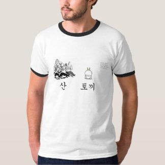 santokki T-Shirt