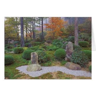 Sanzen-in Temple, Ohara, Kyoto, Japan 4 Card