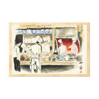 Sanzo Wada Japanese Vocations In Pictures, Cook Canvas Print