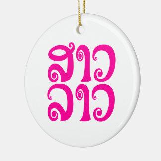 Sao Lao ✿ Lady Lao ✿ Laos / Laotian Language Christmas Tree Ornament