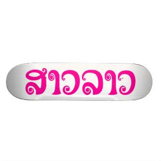 Sao Lao ✿ Lady Lao ✿ Laos / Laotian Language Skateboard