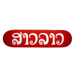 Sao Lao ✿ Lady Lao ✿ Laos / Laotian Language Skateboard Deck