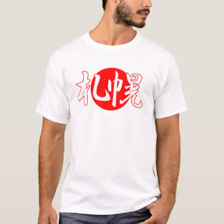 Sapporo Flag T-shirt