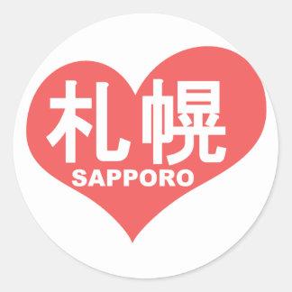 Sapporo Heart Round Sticker