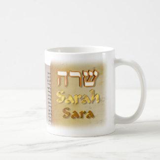 Sara en hebreo taza