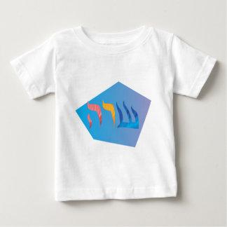 Sara Hebrew freeform Design Baby T-Shirt