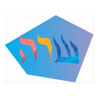 Sara Hebrew freeform Design Postcards