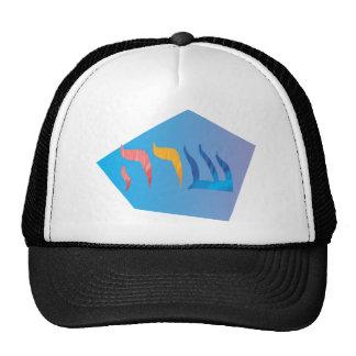 Sara Hebrew freeform Design Trucker Hat