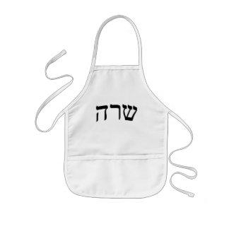 Sara, Sarah In Hebrew Block Lettering Apron