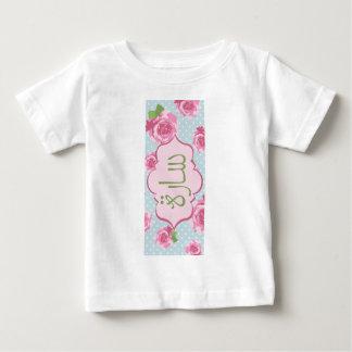 Sarah Baby T-Shirt