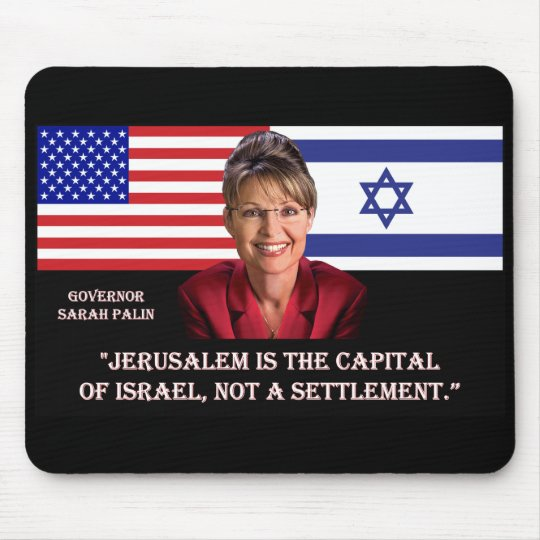 Sarah Palin On Jerusalem Mouse Pad
