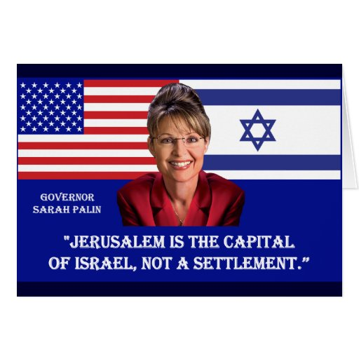 Sarah Palin Speaks About Israel Greeting Card