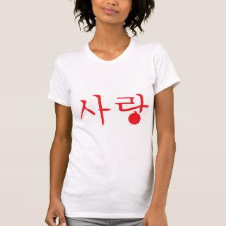 sarang love t-shirt2 tee shirts