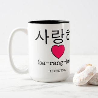 Saranghae - I love you in korean PERSONALIZE Two-Tone Coffee Mug