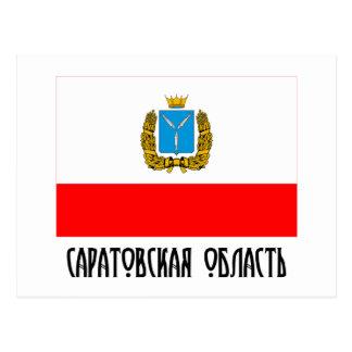 Saratov Oblast Flag Postcard