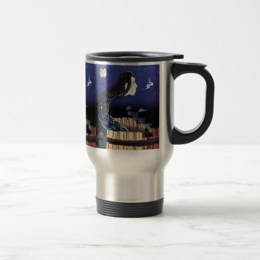 Sarayashiki 15 Oz Stainless Steel Travel Mug