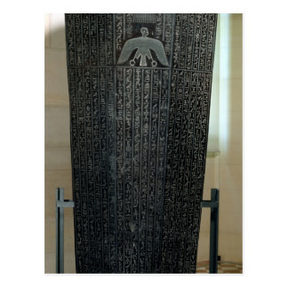 Sarcophagus of Djedhor, Ptolemaic Period Postcard