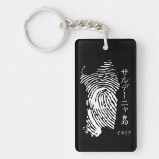 Sardinia, fingerprint black keychain