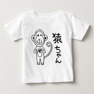 Saru Chan Kopie.ai Baby T-Shirt