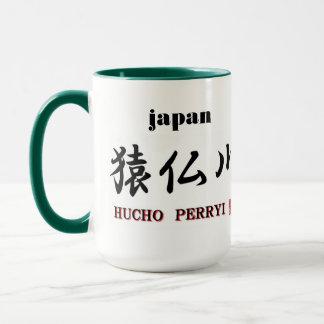 Saruhutsu river itou! FISH ART JAPAN < Mug