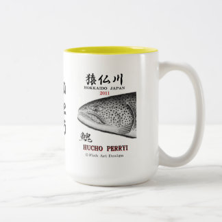 Saruhutsu river itou! FISH ART JAPAN < Two-Tone Coffee Mug