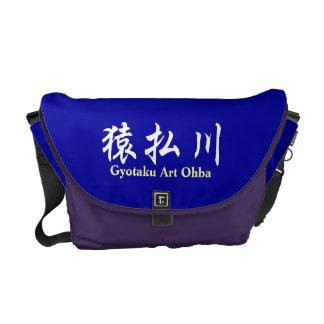 Saruhutsu river itou JAPAN < Luck figure; God dign Messenger Bags