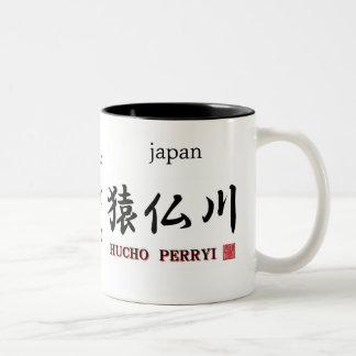 Saruhutsu village < ru hu river >itou! HOKKAIDO JA Two-Tone Coffee Mug