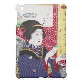 Saruwaka-cho Kogiku Toyohara Kunichika