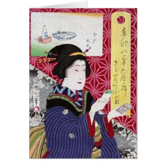 Saruwaka-cho Kogiku, Toyohara Kunichika Tarjetas