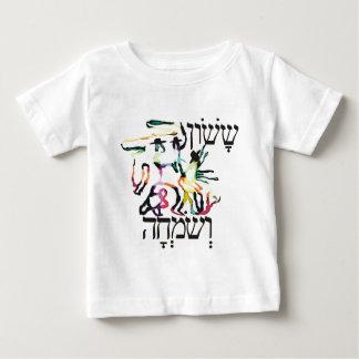 Sason veSimja Baby T-Shirt
