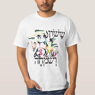 Sason veSimja T-Shirt