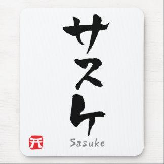 Sasuke KATAKANA Mouse Pad