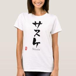 Sasuke KATAKANA T-Shirt
