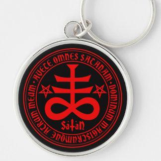 Satanic Cross with Hail Satan Text and Pentagrams Keychain
