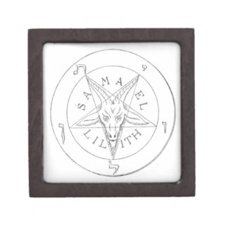 Satanic Pentagram 2 Premium Keepsake Box