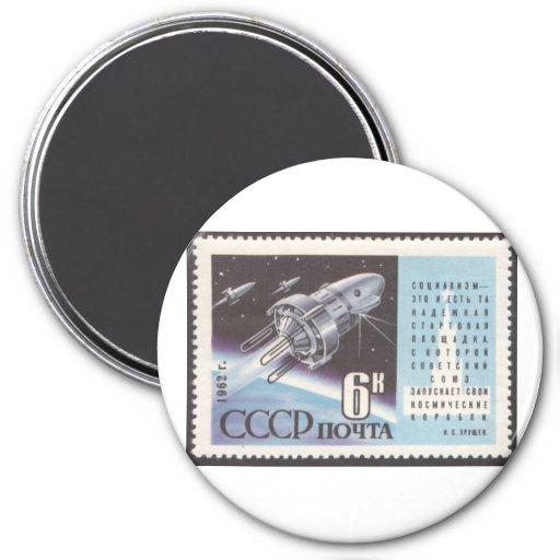 Satélite de la investigación del soviet del cosmos imán redondo 7 cm