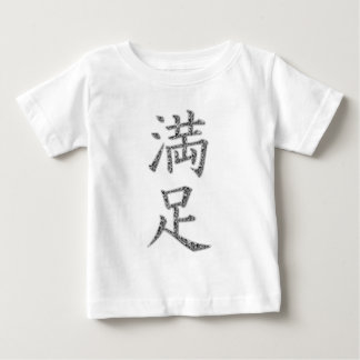 Satisfaction Baby T-Shirt