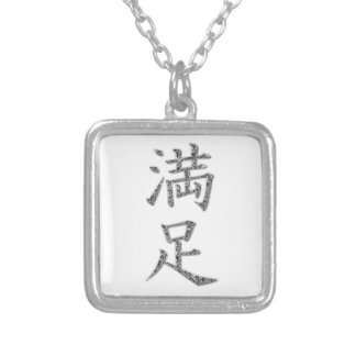 Satisfaction Silver Plated Necklace